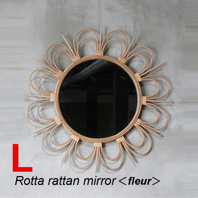 a.depeche アデペシュ rotta rattan mirror fleur L ロッタ ラタン ミラー フルール L ROT-FLU-L スタイリッシュ ナチュラルモダン インダストリアル DIY 雑貨