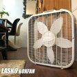 アメリカンスタイルでCoolに演出! ラスコ 3733 ボックスファン(LASKO BOXFAN) レギュラー 扇風機 ホワイト 【あす楽対応】
