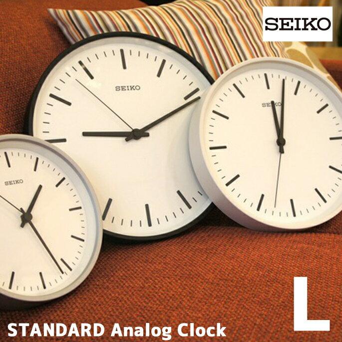 洗練されたデザインとSimple Is Best の高質感クロック! スタンダードアナログクロックL(STANDARD Analog Clock L) KX308K/W/S 掛時計 セイコー(SEIKO) 全3色(ブラック/ホワイト/シルバー):家具・インテリア・雑貨 ビカーサ