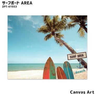 アート キャンバスアート サーフボード Canvas Art surfboard AREA JIG ZPT-61553 絵画 西海岸 ビンテージ おしゃれ
