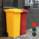 ゴミ箱プラスチックトラッシュカン120リットルPLASTIC TRASH CAN 120LダルトンDULTONPT120Red Green Grayトラッシュカン ごみ入れ 蓋付き 屋外 ダストボックスおしゃれ カジュアル アメリカン レトロ