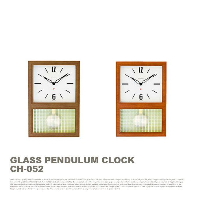 置き時計・掛け時計, 振り子時計  GLASS PENDULUM CLOCK INTERZERO CH-052
