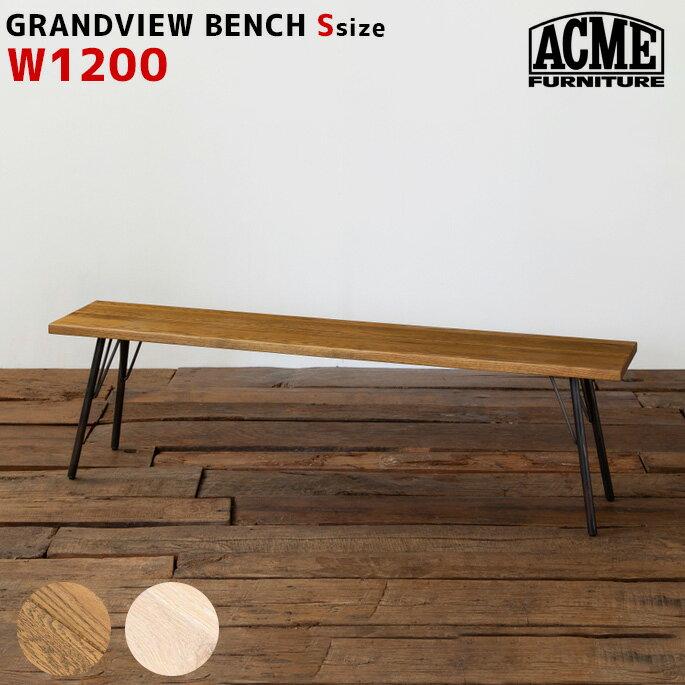 チェア グランドビュー ベンチ GRANDVIEW BENCH S アクメファニチャー ACME Furniture LIGHTBROWN NATURAL幅120cm 椅子 食卓椅子 シェルフ オーク材 アメリカ西海岸 カリフォルニアインテリア インダストリアル ヴィンテージ オシャレ