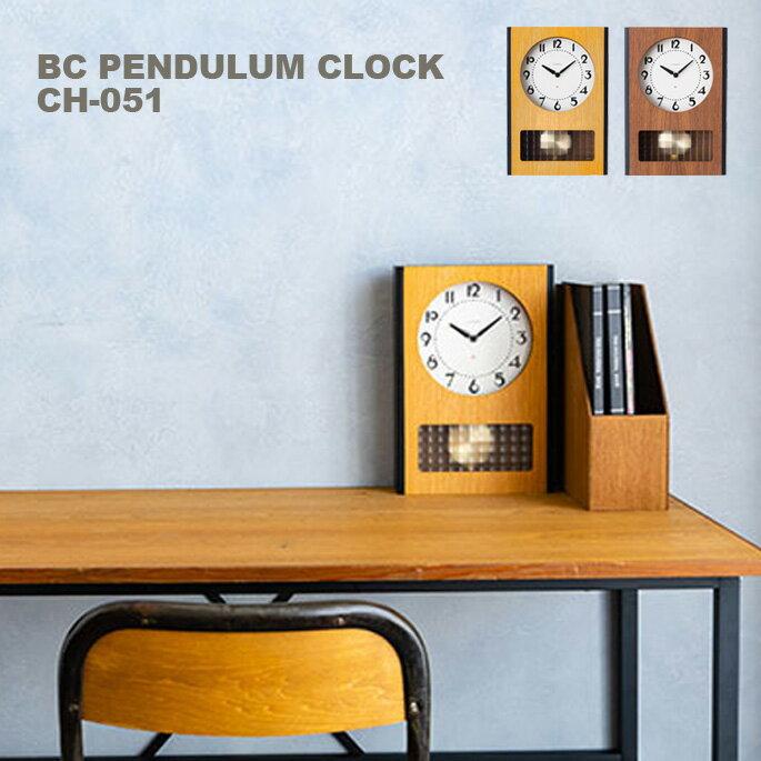 置き時計・掛け時計, 振り子時計  BC PENDULUM CLOCK INTERZERO CHAMBLE CH-051