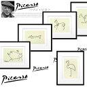 天才画家作品! デザイナーズアート パブロ・ピカソ(Pablo Picasso) ジェイアイジー(JIG) 全5タイプ(リス/フラミンゴ/犬/イノシシ/馬)