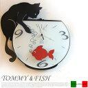 飛び出したネコが赤い金魚と遊んでる?? イタリア製デザイナーズ置時計! アルティ・エ・メ...