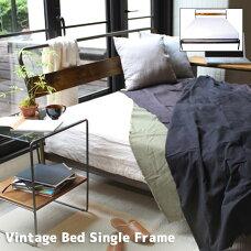 ヴィンテージ ベッド シングルフレーム(Vintage Bed Single Frame)