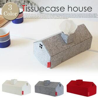 ティッシュケースハウス(tissuecasehouse)HA1136ディクラッセ(DICLASSE)全3色(ホワイト/グレー/レッド)