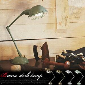 アメリカンビンテージスタイルがおしゃれ! ブロンクスデスクランプ(Bronx-desk lamp) アートワ...