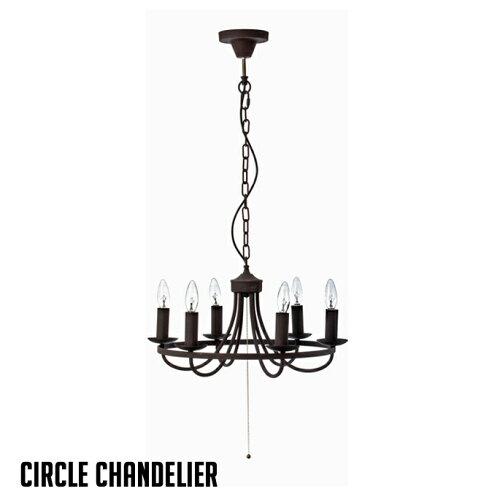 アンティーク加工で雰囲気あり! サークルシャンデリア(CIRCLE CHANDELIER) P-090030 ハモサ(...
