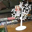 木の枝にアートを飾りつけ♪ローレルデスクフレーム(LAUREL DESK FRAME)アンブラ(Umbra) ホ...