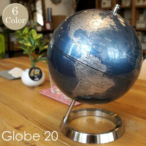 エグゼクティブ感漂う洗練されたデザイン! Globe20 地球儀 ACT-20 全7色(シルバー/ブルー/アン...