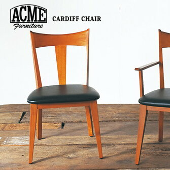 CARDIFFCHAIR(ダイニングチェアー)ACME(アクメ)送料無料