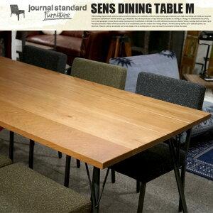 センスダイニングテーブル M(SENS DINING TABLE M) ジャーナルスタンダードファニチャー(jour...