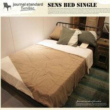 SENS BED SINGLE(サンクベッド シングル) journal standard Furniture(ジャーナルスタンダードファニチャー)
