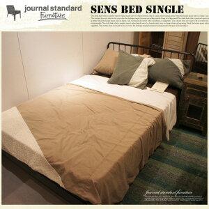 SENS BED SINGLE(サンクベッド シングル) journal standard Furniture(ジャーナルスタンダード...