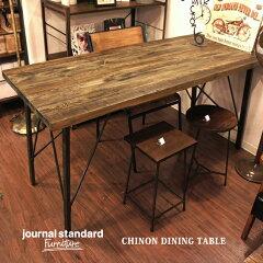 商品到着後レビューを書いて3%OFF!CHINON DINING TABLE journal standard Furniture 送料無料