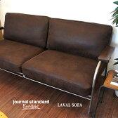 LAVAL SOFA(ラバルソファ) journal standard Furniture(ジャーナルスタンダードファニチャー) 送料無料