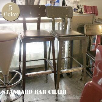 洗練されたインダストリアルデザイン!スタンダードバーチェア(Standardbarchair)100-213DULTON'S(ダルトン)全5色(Ivory-Brown/Red-Black/H.gray-Black/Brown-Brown/Raw-Black)送料無料