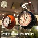 レトロなアナログデザインがCool! Kitchen clock with magnet 100-193 DULTON'S(ダルトン) 全11色(Ivory/Red/Yellow/Sax/Royal blue/Navy/Dark green/Brown/Orange/Black/Silver)