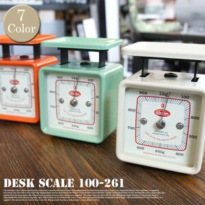Desk scale 計量器 100-261DULTON (ダルトン) 全7色(Ivory/Red/Yellow/Sax/Mint green/Orang...