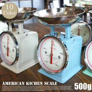 Diet scale(ダイエットスケール) 100-126 DULTON(ダルトン) カラー(クローム/アイボリー/レッ...