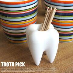 歯型の爪楊枝入れ!?PICK A TOOTH(ピック ア トゥース) PRTOA00301PR…