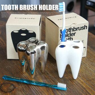 歯が歯ブラシホルダー!?TOOTHBRUSHHOLDER(トゥースブラシホルダー)PRTOA002PROPAGANDA(プロパガンダ)全2色(ホワイト/シルバー)