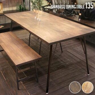 味わい深い無垢材のあたたかみとヌクモリ!SHINBASUDININGTABLE135(シンバスダイニングテーブル135)BIMAKES(ビメイクス)全2色(オーク/ウォールナット)送料無料