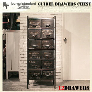 GUIDEL 12DRAWERS CHEST(ギデル12ドロワーチェスト) journal s…