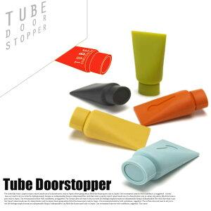 商品到着後レビューを書いて3%OFF!個性的デザインの扉止め! チューブドアストッパー(Tube Do...