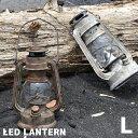 照明 ライト ランプ LEDランタンL LANTERN L GD-004 ハモサ HERMOSA ホワイト ブラウン アンティーク ヴィンテージ クラシカル レトロ アウトドア BBQ キャンプ 海 ガーデニング 単三電池 光量調節 持ち歩き ライト 携帯 フック 災害 緊急 停電 枕元