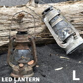 LANTERN_L(LEDランタン L)GD-004 ハモサ(HERMOSA) 全2色(ホワイト/ブラウン)