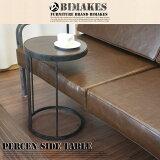 曲線とヴィンテージIRONがコラボ♪PERCENSIDETABLE(パーセンサイドテーブル)BIMAKES(ビメイクス)送料無料