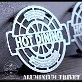 Aluminumtrivet(アルミニウムトリヴェット)鍋敷き100-017DULTON(ダルトン)