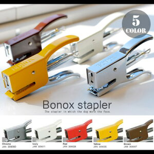 Bonox stapler(ボノックス ステープラー)ホッチキス DC03-S09 DULTO…