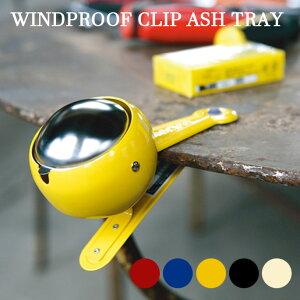 商品到着後レビューを書いて3%OFF!Windproof clip ashtray(ウィンドプルーフクリップアシュト...
