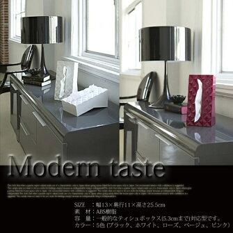 光沢とカッティングが美しいティッシュボックスティッシュケース(TISSUECASE)ダイアモンド(Diamond)YAMAZAKIブラック他全5色
