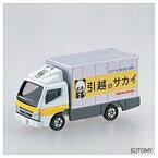 タカラトミー トミカ No.029 三菱キャンター引越しのサカイ(サック箱)