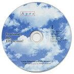 AYRE エアー/システムエンハンスメント・ディスク(チューンナップCD) IBE