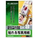 エレコム ELECOM 貼れる写真用紙 ホワイト EDT-NLL30 [L判 /30シート /1面 /光沢][EDTNLL30]【wtcomo】 1