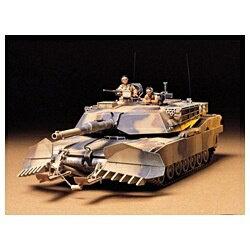 タミヤ 1/35 アメリカ戦車 M1A1 マインプラウ【代金引換配送不可】