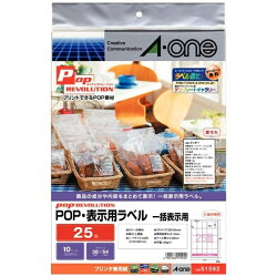"""POPREVOLUTIONPOPカード白無地・一括表示用(A4・25面×10シート)51592"""