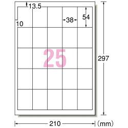 エーワンPOPREVOLUTIONPOP・表示用ラベル[一括表示用](A4サイズ・25面・10枚)51592