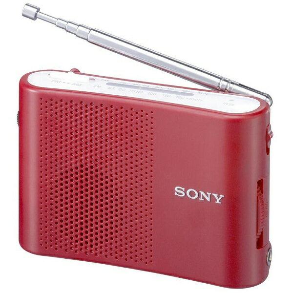 ソニーSONY携帯ラジオレッドICF-51 AM/FM/ワイドFM対応  ICF51RC