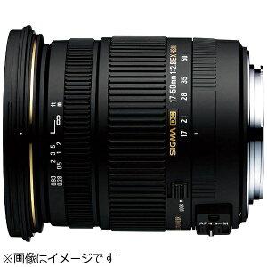 【送料無料】 シグマ 17-50mm F2.8 EX DC OS HSM【キヤノンEFマウント】