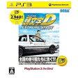 セガゲームス 頭文字D EXTREME STAGE PLAYSTATION3 the Best【PS3ゲームソフト】