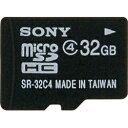 ソニーSONY 32GB・Class4対応microSDHCカード(SDHC変換アダプタ付)SR-32A4[SR32A4]