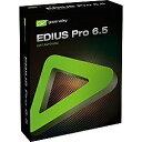 EDIUS Pro 6.5 アップグレード版