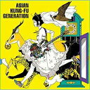 ソニーミュージックマーケティング ASIAN KUNG-FU GENERATION/今を生きて 通常盤 【CD】